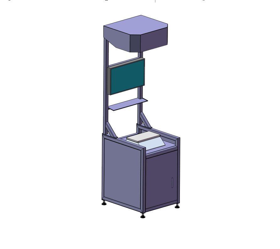 速测通台式自动称重测量体积系统(DWS).jpg