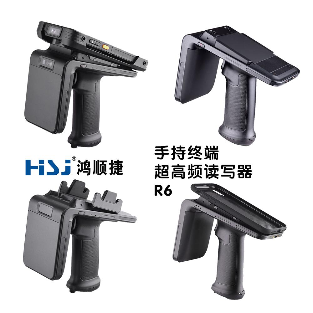 PDA的具体应用和功能特点