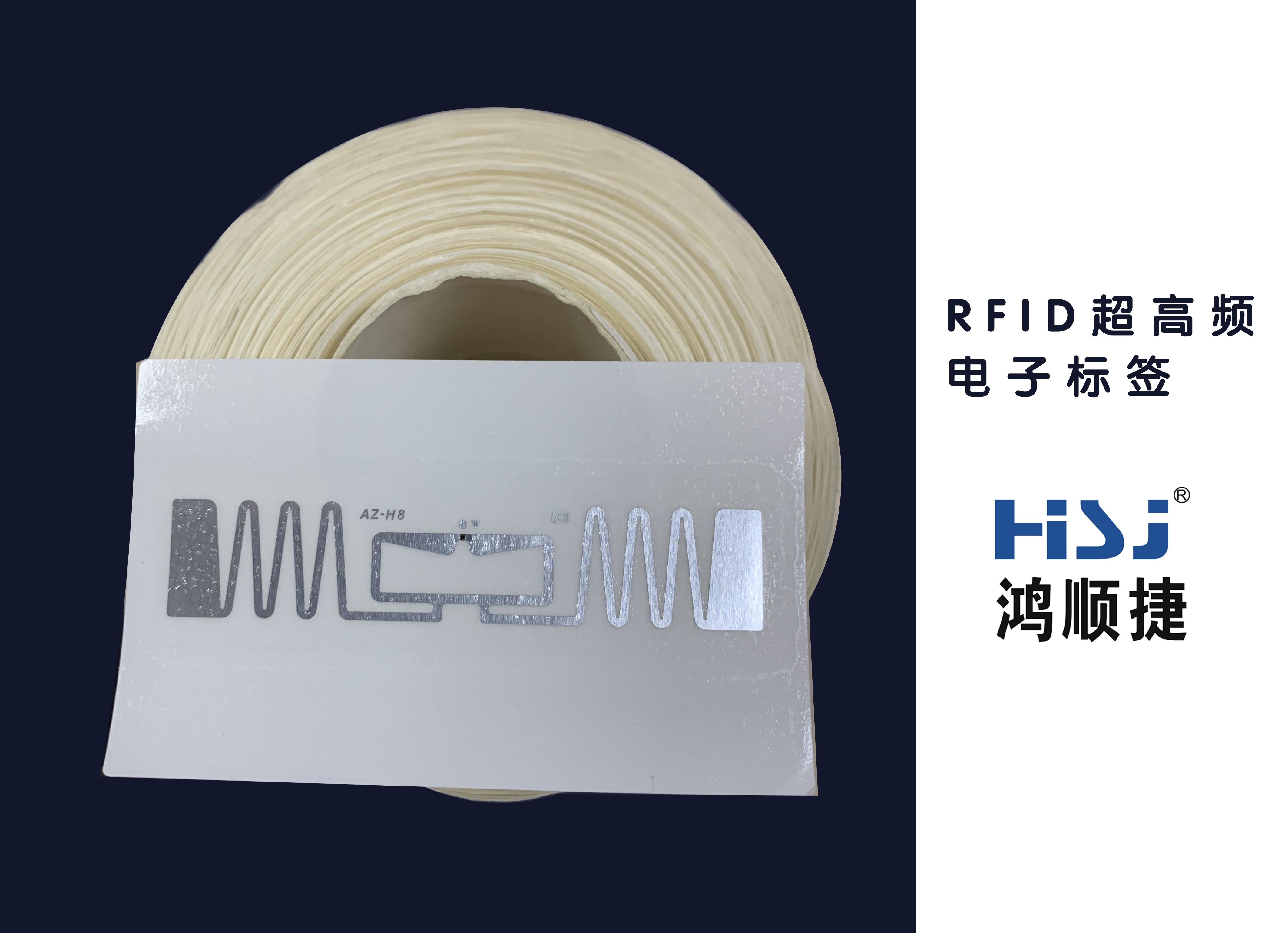 RFID的技术原理分析与优势
