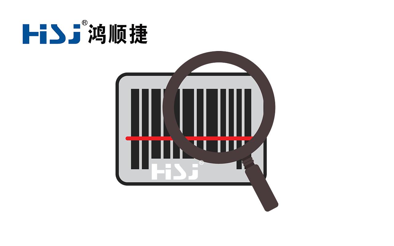 RFID仓库管理系统的六大特点