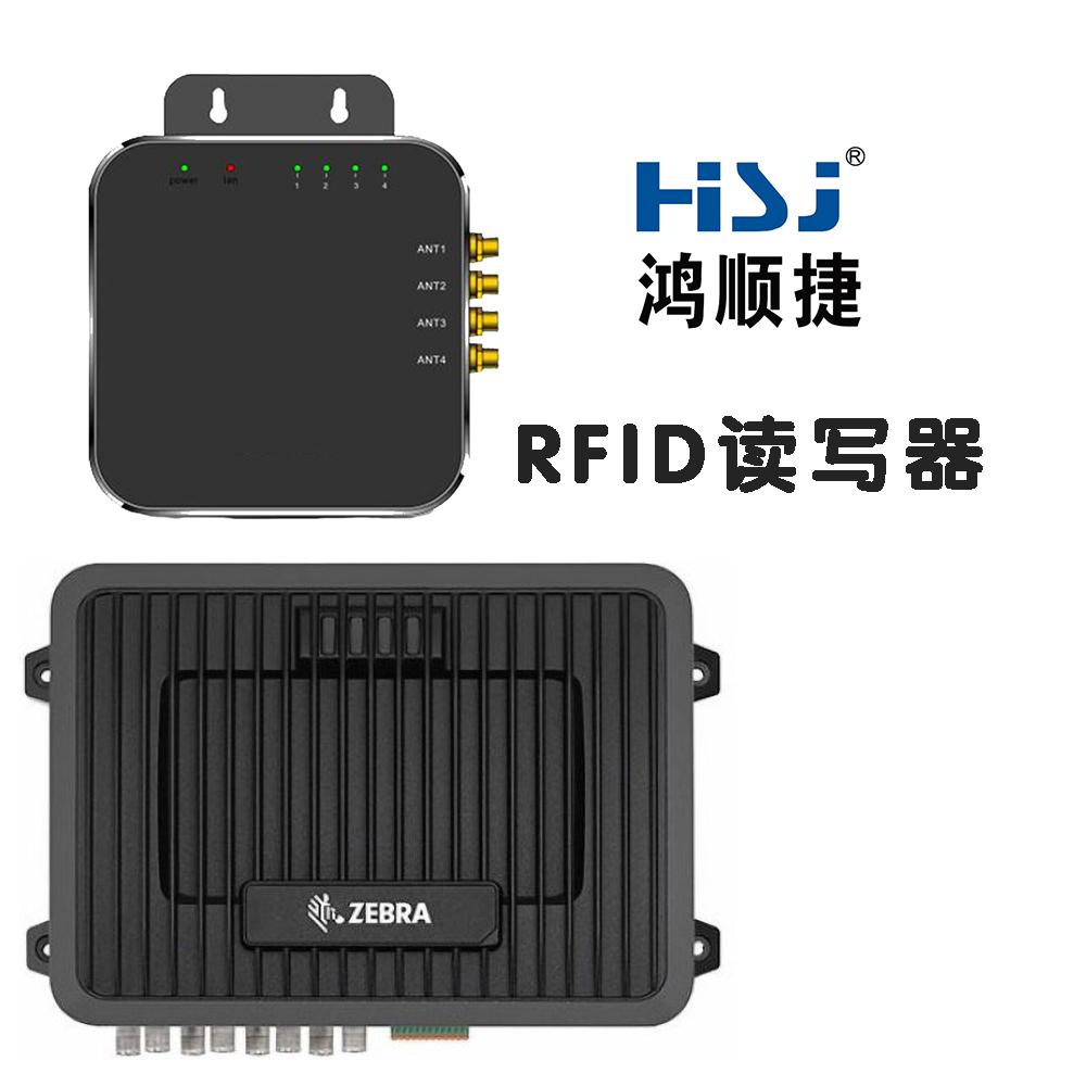 RFID智能仓库管理是什么?RFID的优势有哪些?