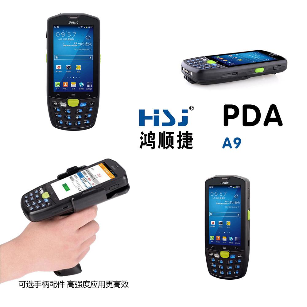 PDA在门店盘点中的详细应用