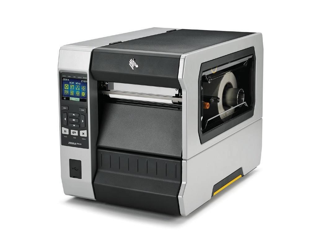 工业条码打印机有哪些优势呢?是否有选购的必要性呢?