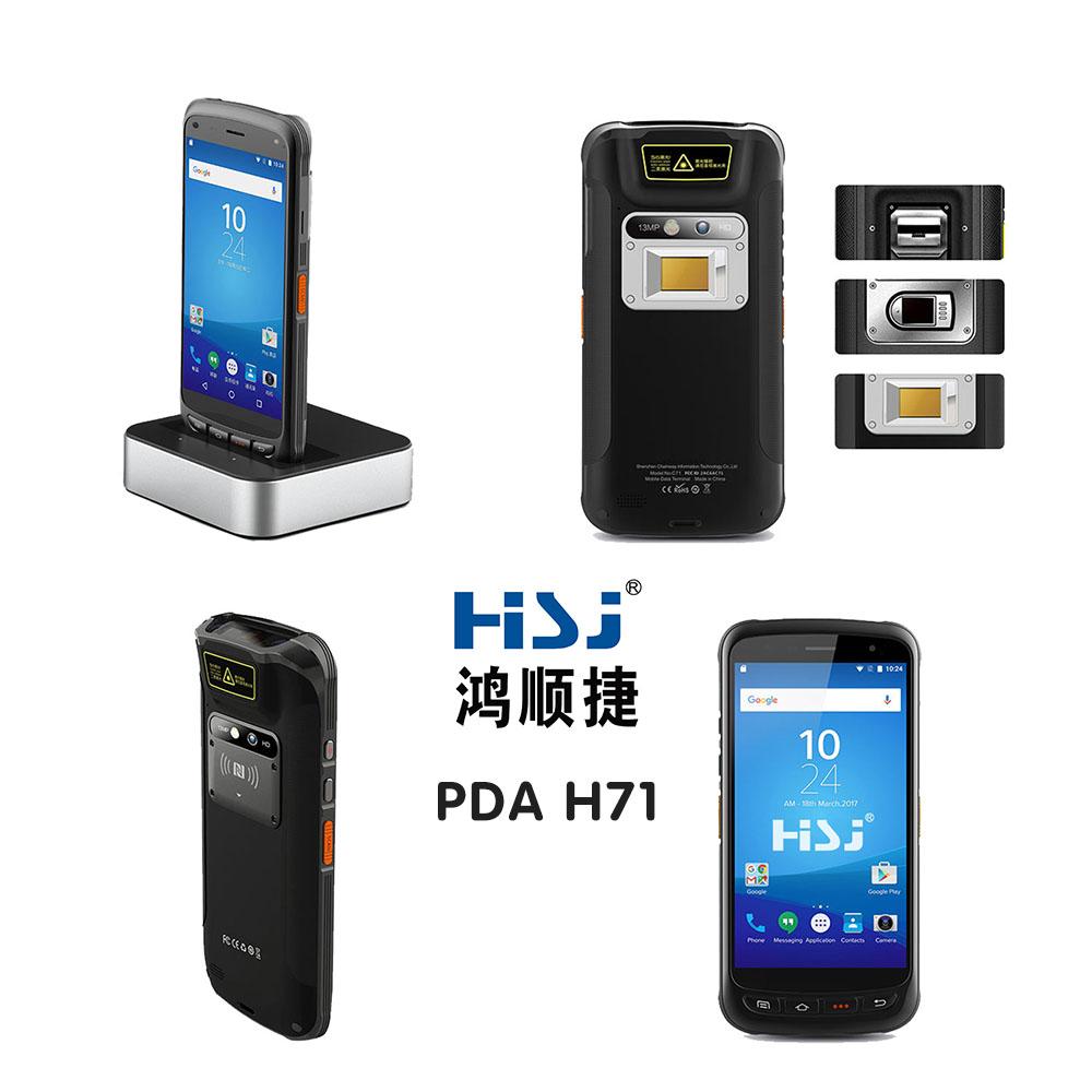 手机是否可以替代手持终端呢?手持终端与手机的区别?