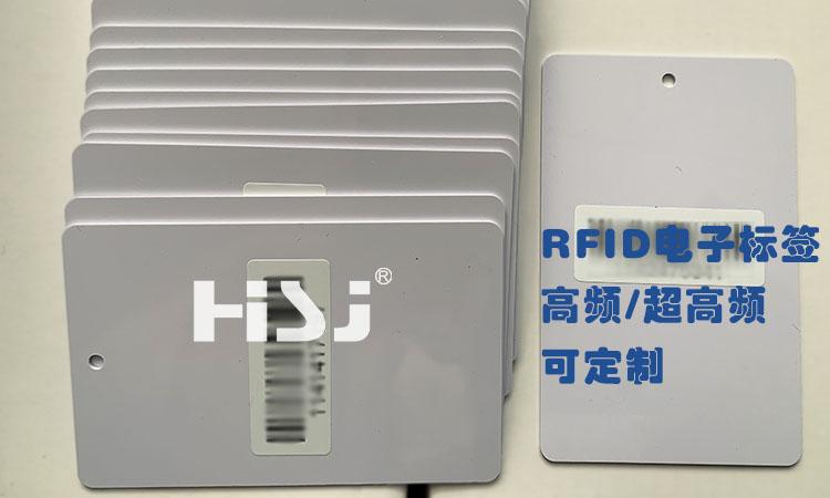 RFID标签的封装分类和加工,RFID标签技术参数与应用领域