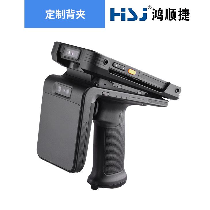 超高频RFID的主要应用领域有哪些