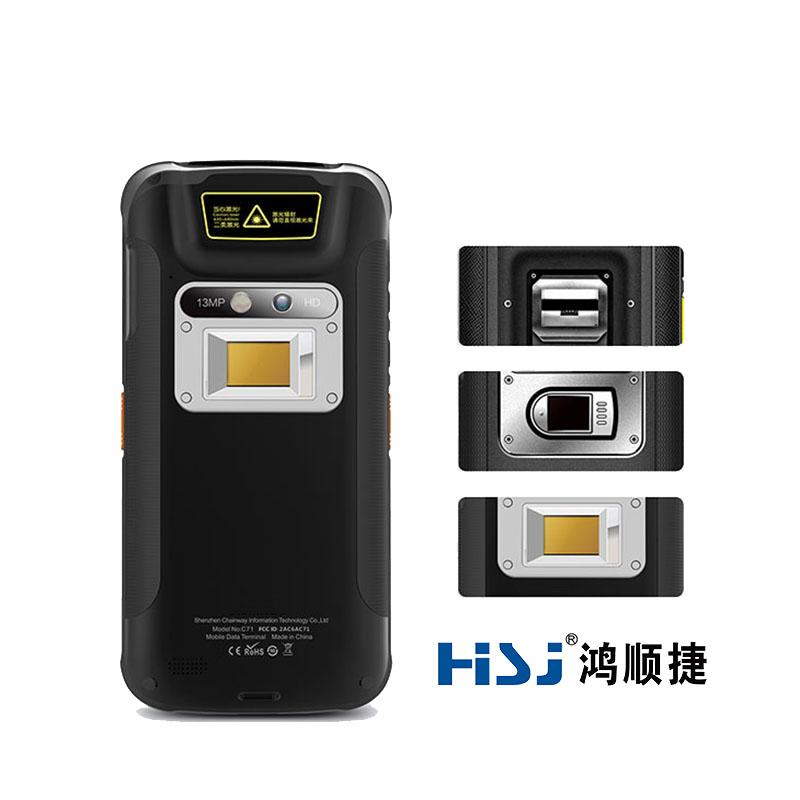 超高频RFID读写器的特点,什么是超高频RFID读写器,超高频RFID读写器的分类