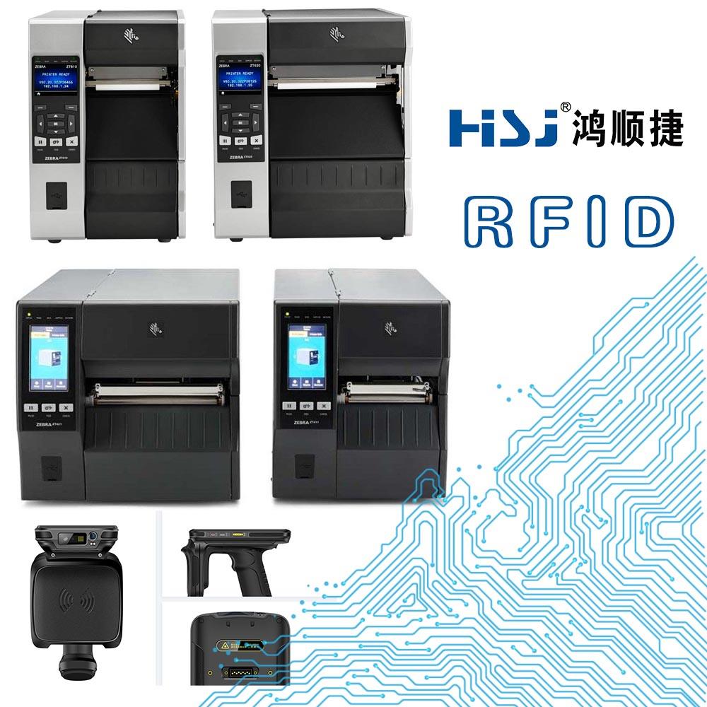 RFID系统基本原理与RFID系统分类