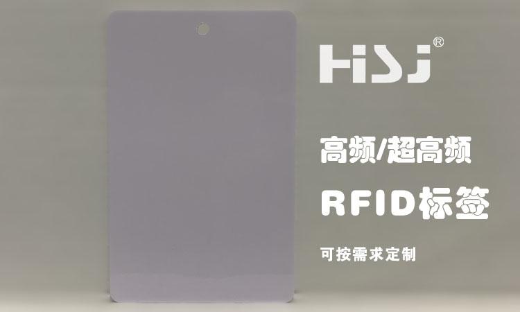 RFID标签和条形码的区别有哪些?
