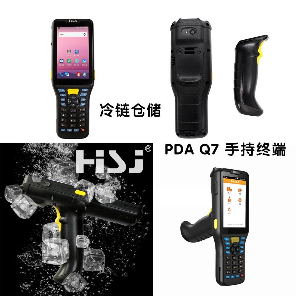 PDA的分类与应用