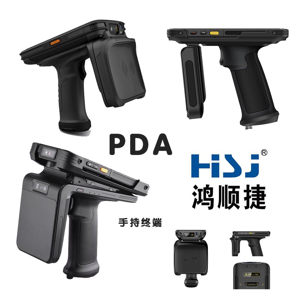 手持式PDA如何使用?