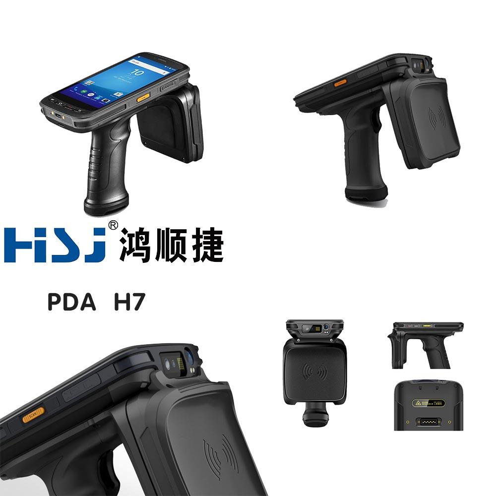 RFID手持式终端是如何采集货品上的数据的