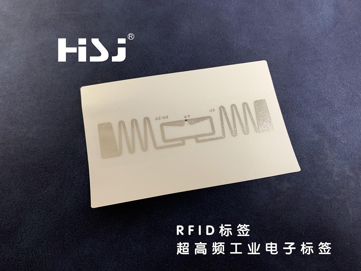 RFID标签是什么?RFID电子标签有哪些特点?