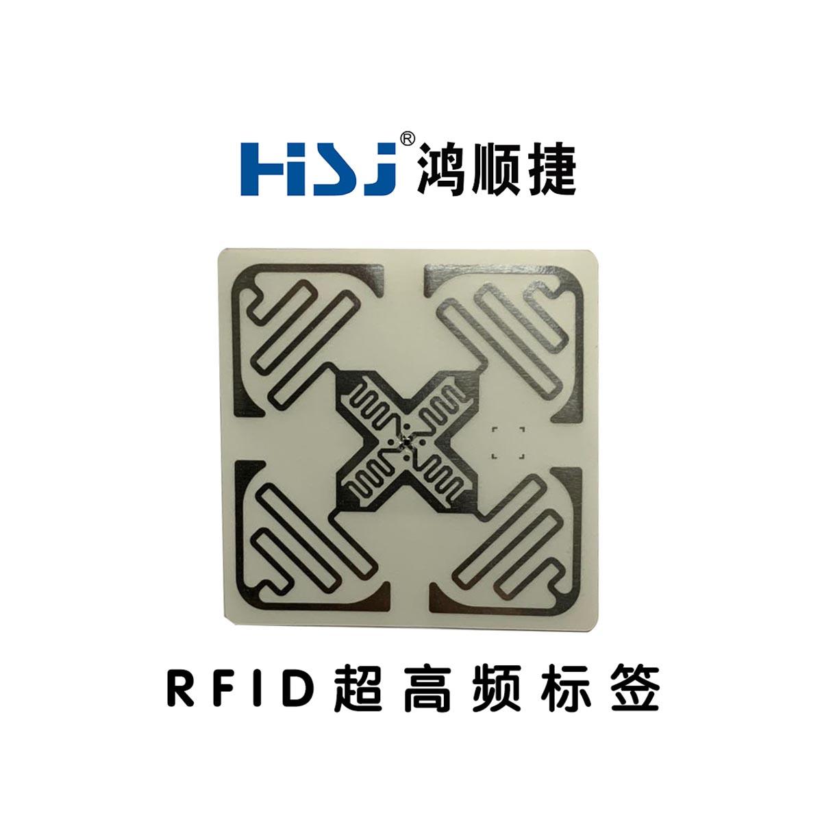 RFID电子标签的基本分类