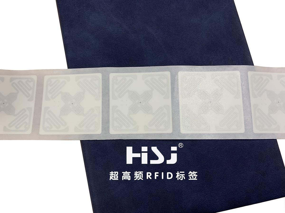 RFID电子标签在服装、航空、图书、物流等行业得到了广泛的应用